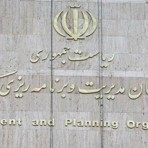 تحصن بازنشستگان فرهنگی مقابل سازمان برنامه و بودجه