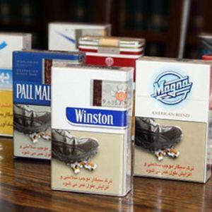 بهترین سیگار کدام است؟