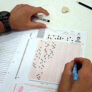 امکان ثبتنام مجدد آزمون ارشد وزارت بهداشت فراهم شد