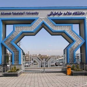 محدود شدن ظرفیت پذیرش دکتری و ارشد در دانشگاه علامه