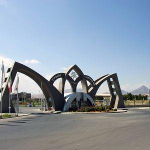 فراخوان پذیرش دوره دکتری بدون آزمون 97 دانشگاه ارومیه
