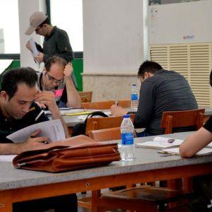 مهلت ثبت نام آزمون کاردانی به کارشناسی امروز پایان می یابد