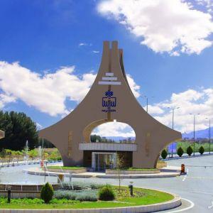 انتشار اطلاعیه پذیرش دکتری استعداد درخشان 1397 دانشگاه بیرجند
