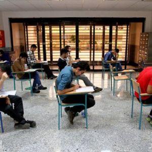 زمان برگزاری آزمون زبان دکتری تخصصی دانشگاه پیام نور تغییر کرد
