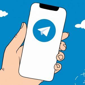 تلگرام پاسپورت چیست و به چه دردی میخورد؟