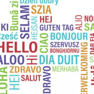 منابع و دروس مجموعه زبان فرانسه و ضرایب آن در مقطع کارشناسی ارشد