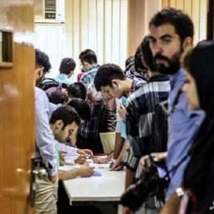 آییننامه جدید شوراهای صنفی دانشجویان علوم پزشکی ابلاغ شد