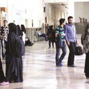 راه اندازی دوره های جدید در پردیس های پولی دانشگاه ها متوقف شد