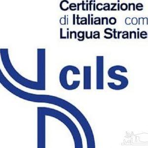 هزینه و نحوه ثبت نام آزمون زبان ایتالیایی چیلز (CILS)