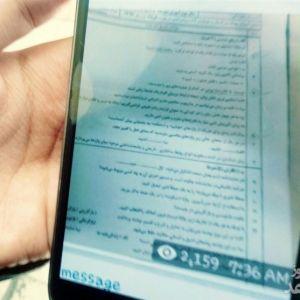 سوالات امتحانات نهایی در ایران باز هم لو رفت/خرید و فروش در تلگرام