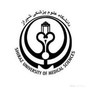 علی بهادر، سرپرست دانشگاه علوم پزشکی شیراز شد