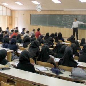 پذیرش پردیس خودگردان دانشگاه شریف متوقف شد