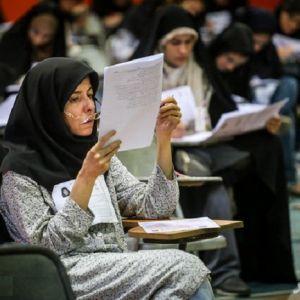 مهلت انتخاب رشته دکتری دانشگاه آزاد امشب پایان می یابد