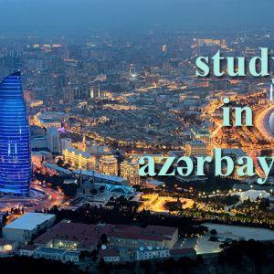 هزینه های تحصیل و زندگی در کشور آذربایجان
