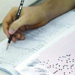 زمان دریافت کارت ورود به آزمون مدارس سمپاد و نمونه دولتی اعلام شد