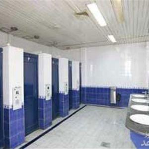 در توالت های عمومی چه کنیم تا بیمار نشویم؟