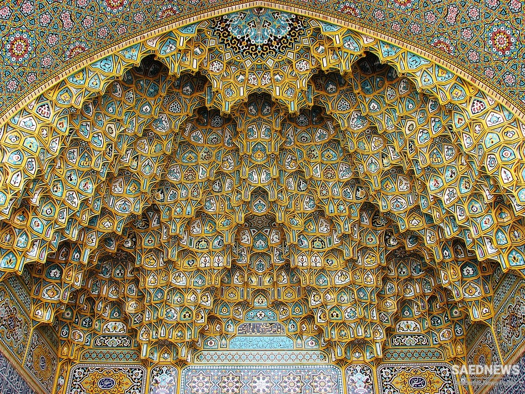 Philosophy in Islamic Persia: An Outline