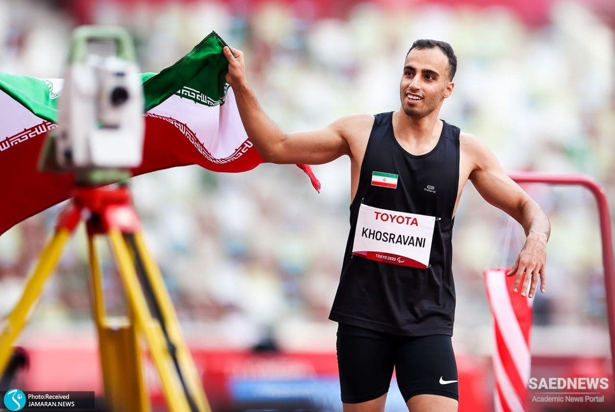 Iranian Long Jumper Reaps Gold Medal in Tokyo Paralympic Games 2020