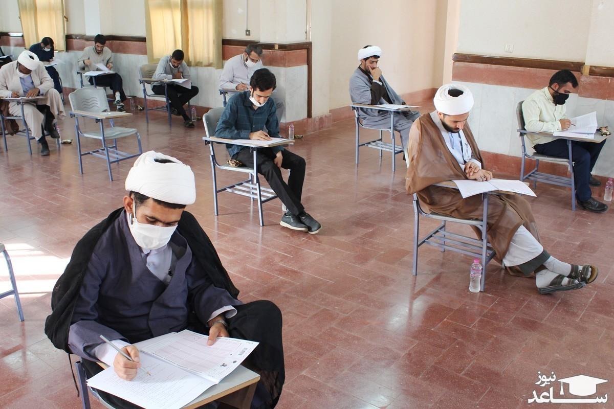 مهلت ثبت نام آزمون دکتری ۱۴۰۰ دانشگاه معارف اسلامی تمدید شد