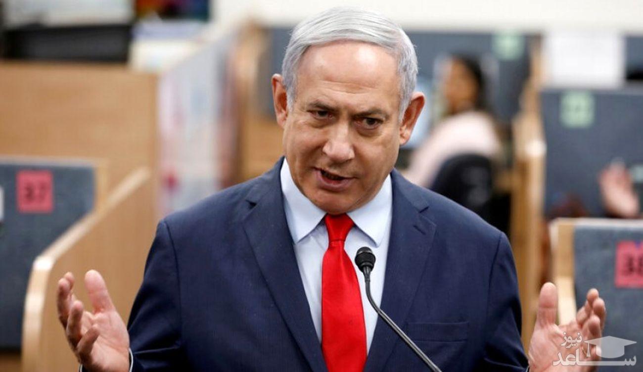 آبروریزی نتانیاهو به خاطر چند تکه لباس کثیف