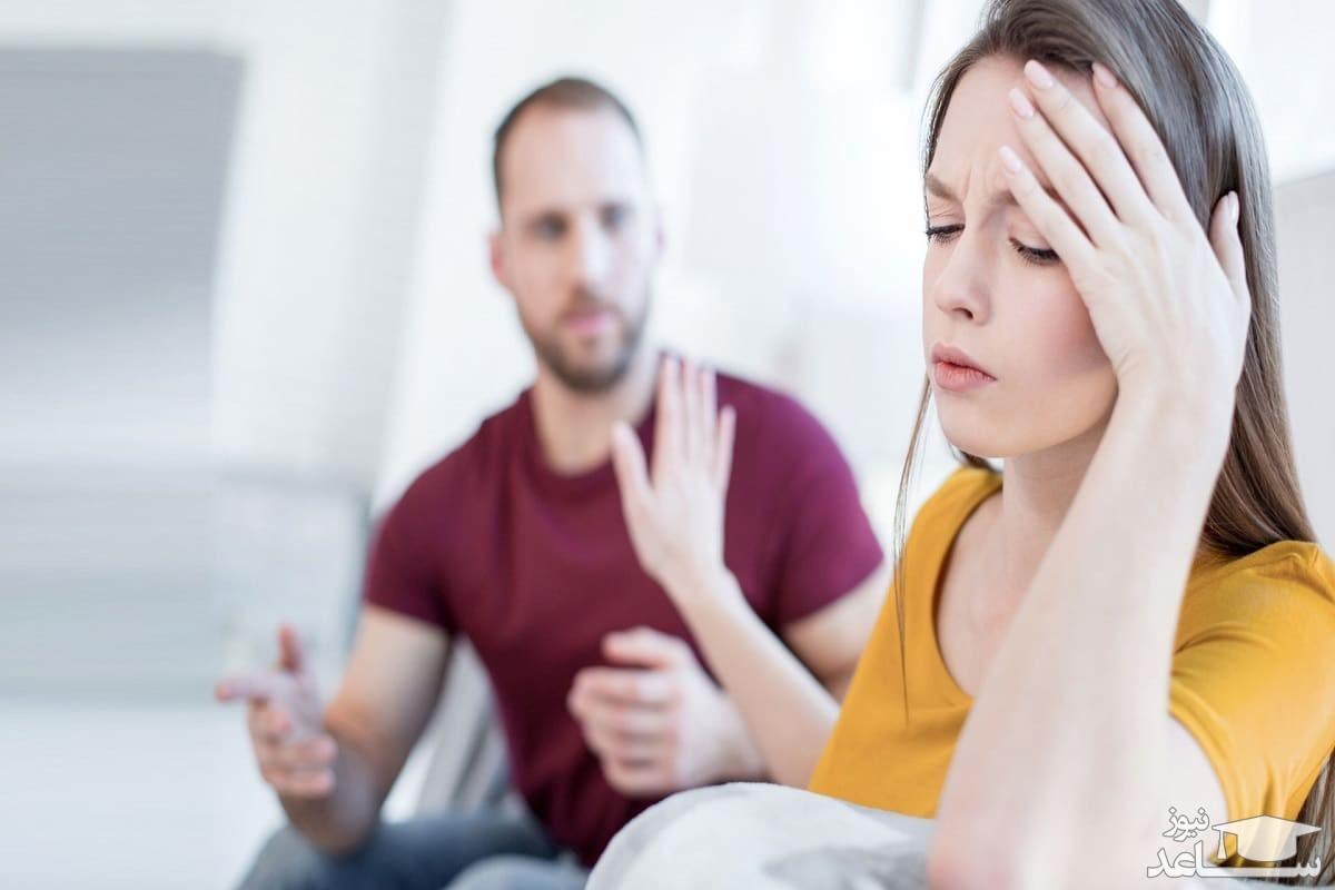 6 اشتباه زنانه در رفتار با شوهر در زندگی زناشویی!!