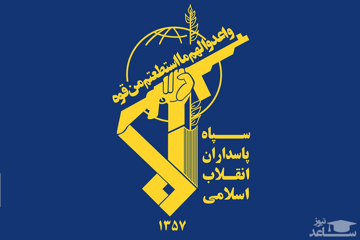 کشف محموله سلاحهای ویژه عملیات تروریستی برای انتخابات 1400