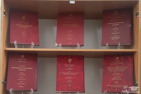 فراخوان انتخاب پایاننامه برتر در زمینه الگوی اسلامی ایران