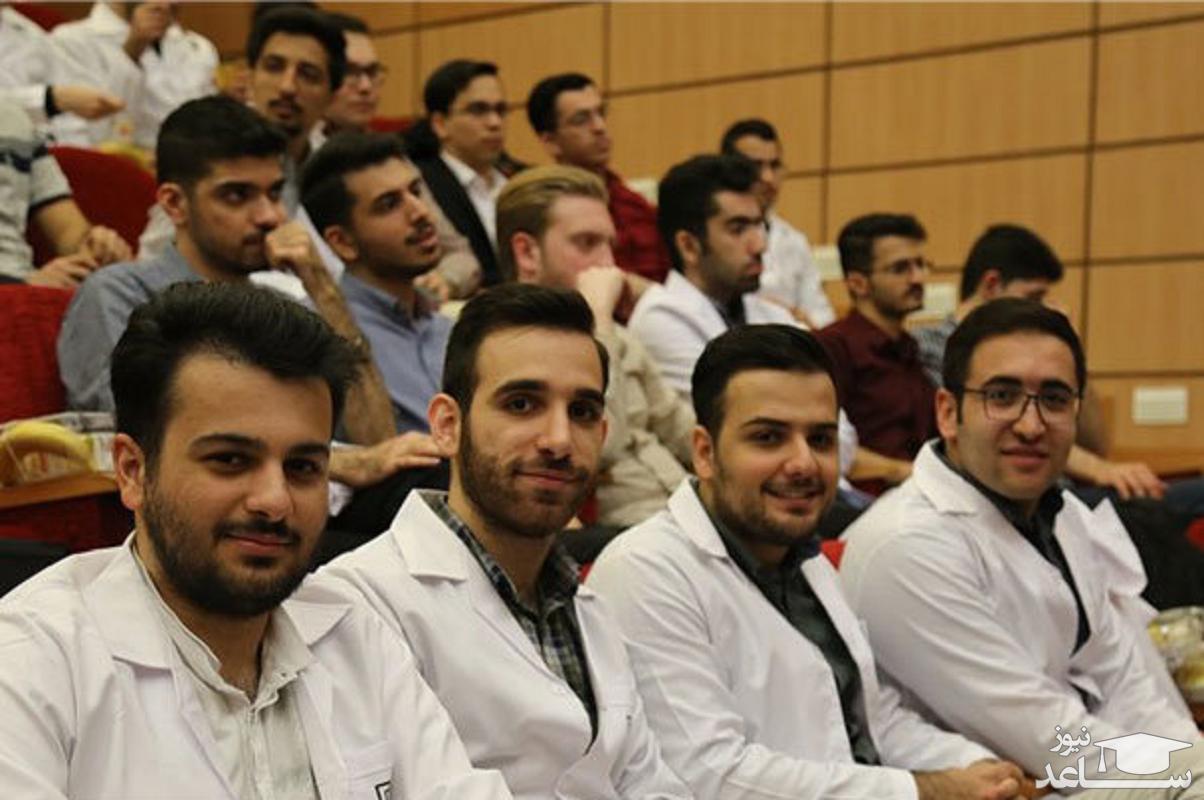 اعلام زمان ثبت نام دانشجویان استعداد درخشان در آزمون ارشد پزشکی
