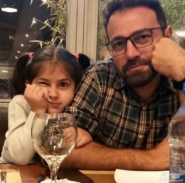 آرش مجیدی و دخترش