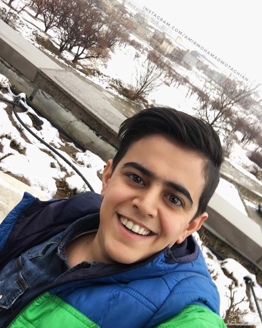 نوجوانی امیرمحمد متقیان در لندن