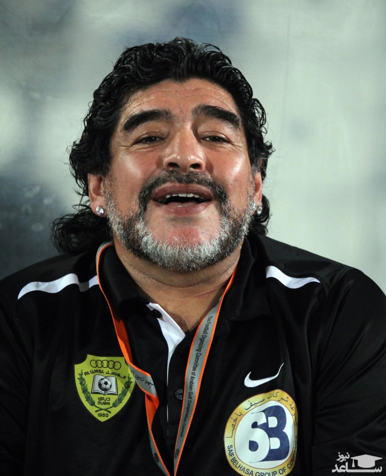 پرستار دیگو مارادونا دروغ گفته بود؟