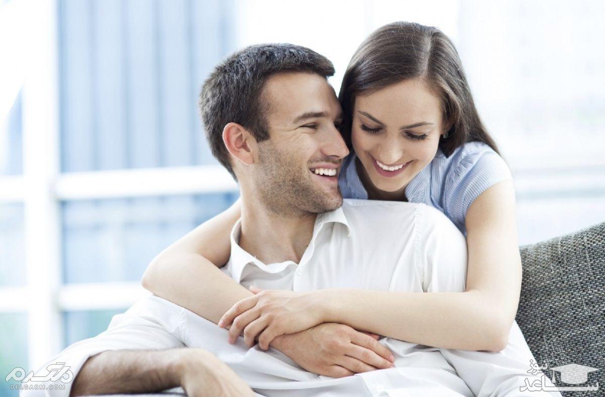 محبتی که یک زن از طرف شوهرش نیاز دارد