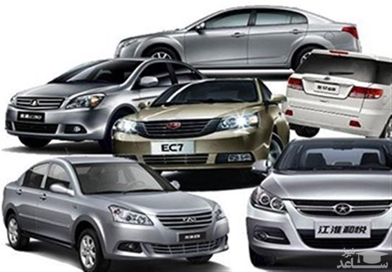 خریداران خودروهای چینی به دردسر افتادند