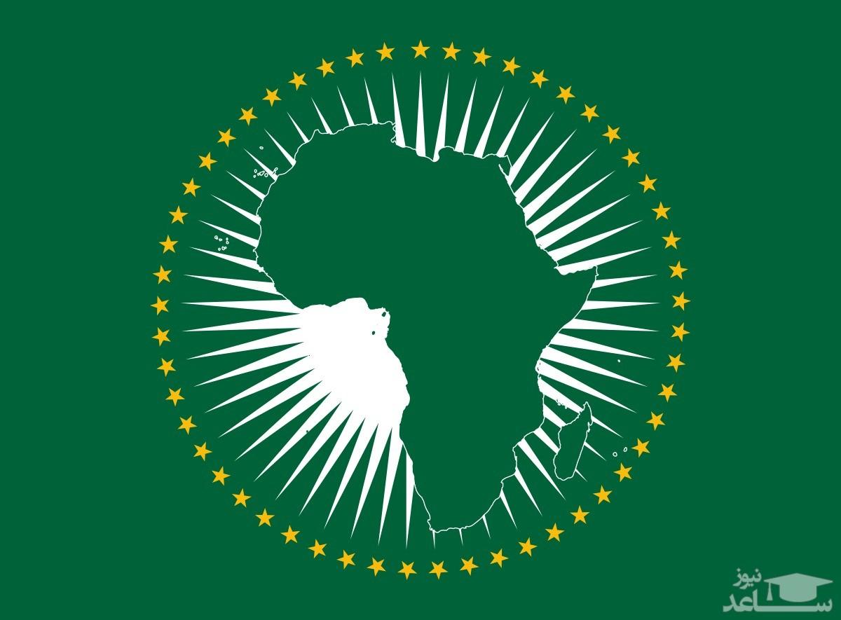 اتیوپی میانجیگری اتحادیه آفریقا جهت حل بحران تیگرای را نپذیرفت