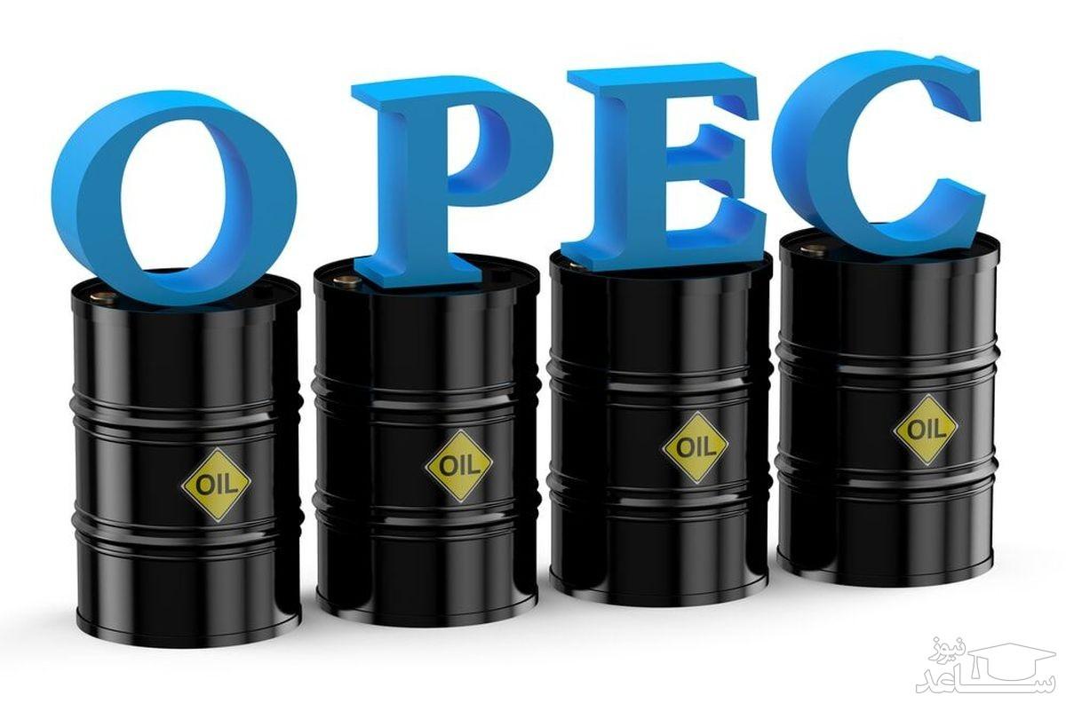 توافق اعضای اوپک برای تمدید سهماهه محدودیت عرضه نفت