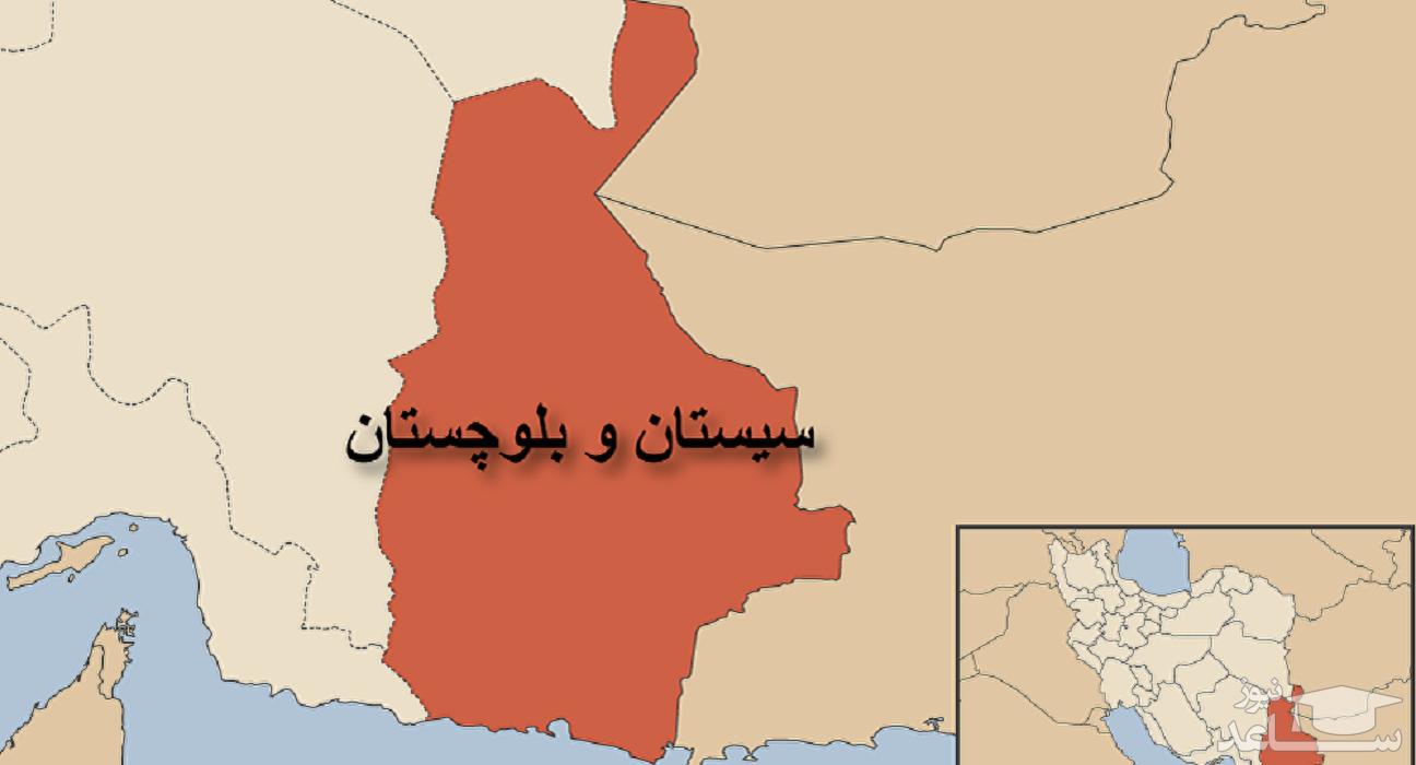 وقوع انفجار تروریستی در سیستان و بلوچستان