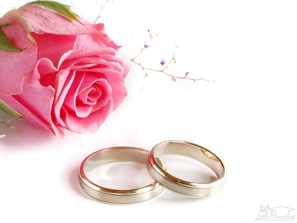 چگونه یک ازدواج موفق داشته باشیم؟