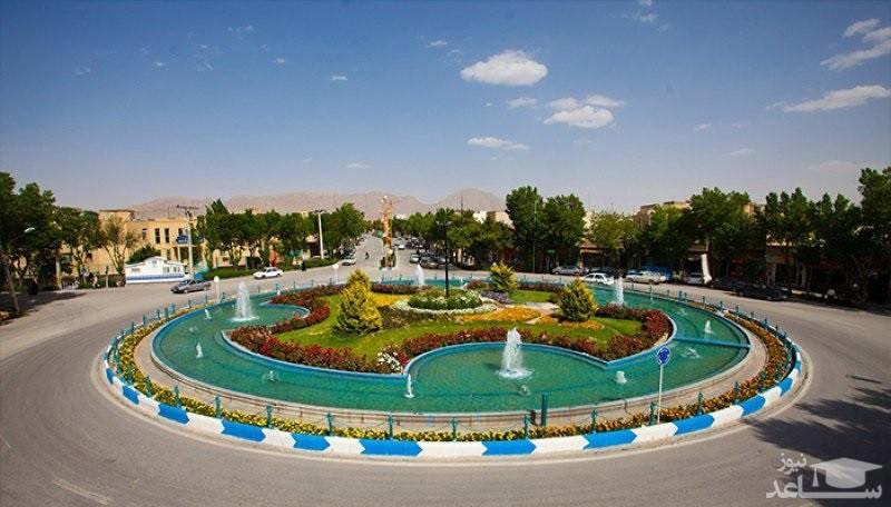 جاذبه های گردشگری و جاهای دیدنی مبارکه اصفهان