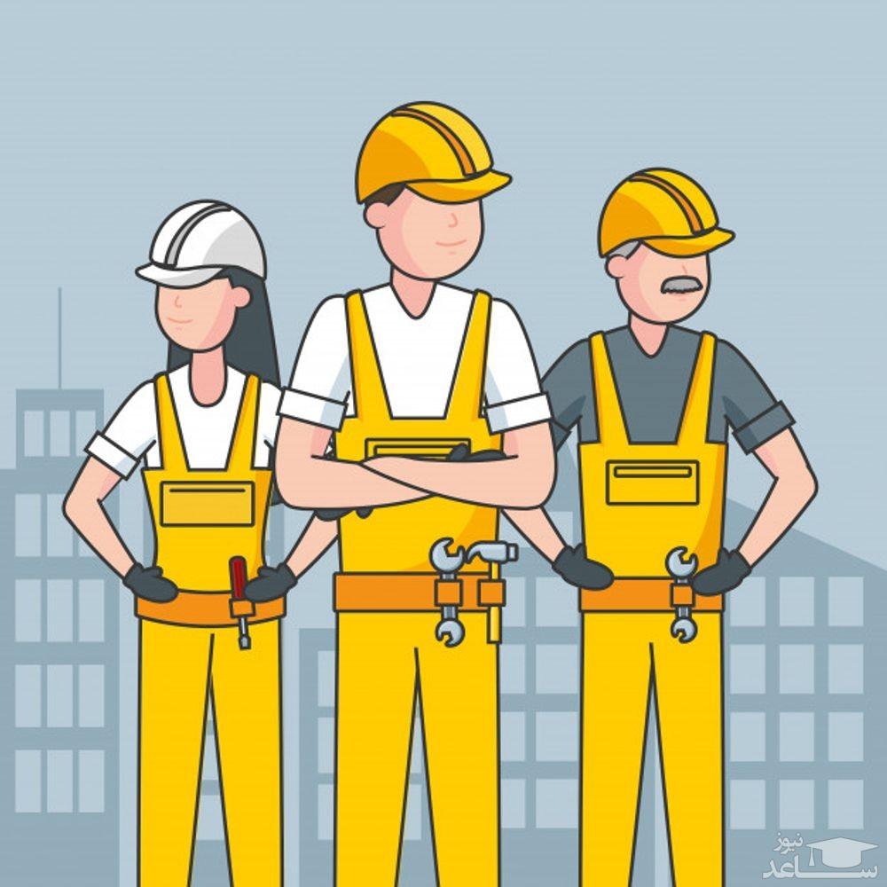 کارگر کیست و چه وظایفی دارد؟