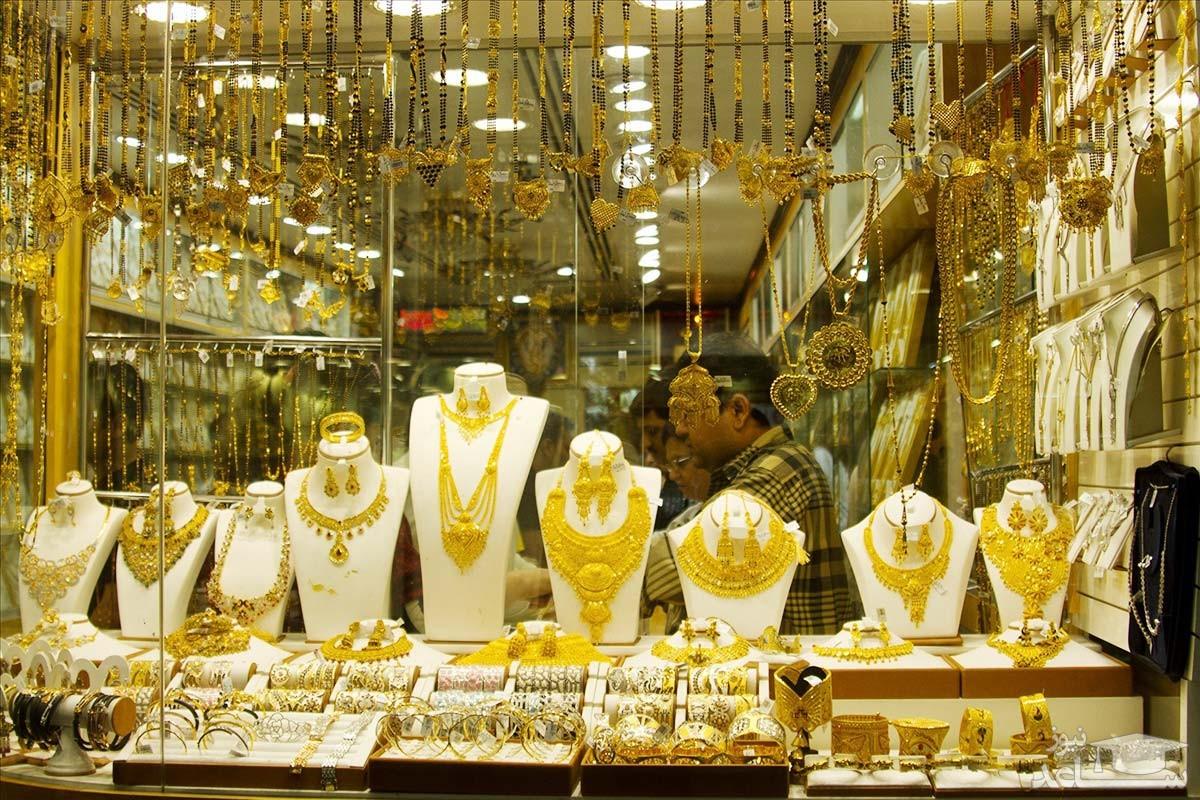 وضعیت بازار طلا و سکه امروز 21 مهر