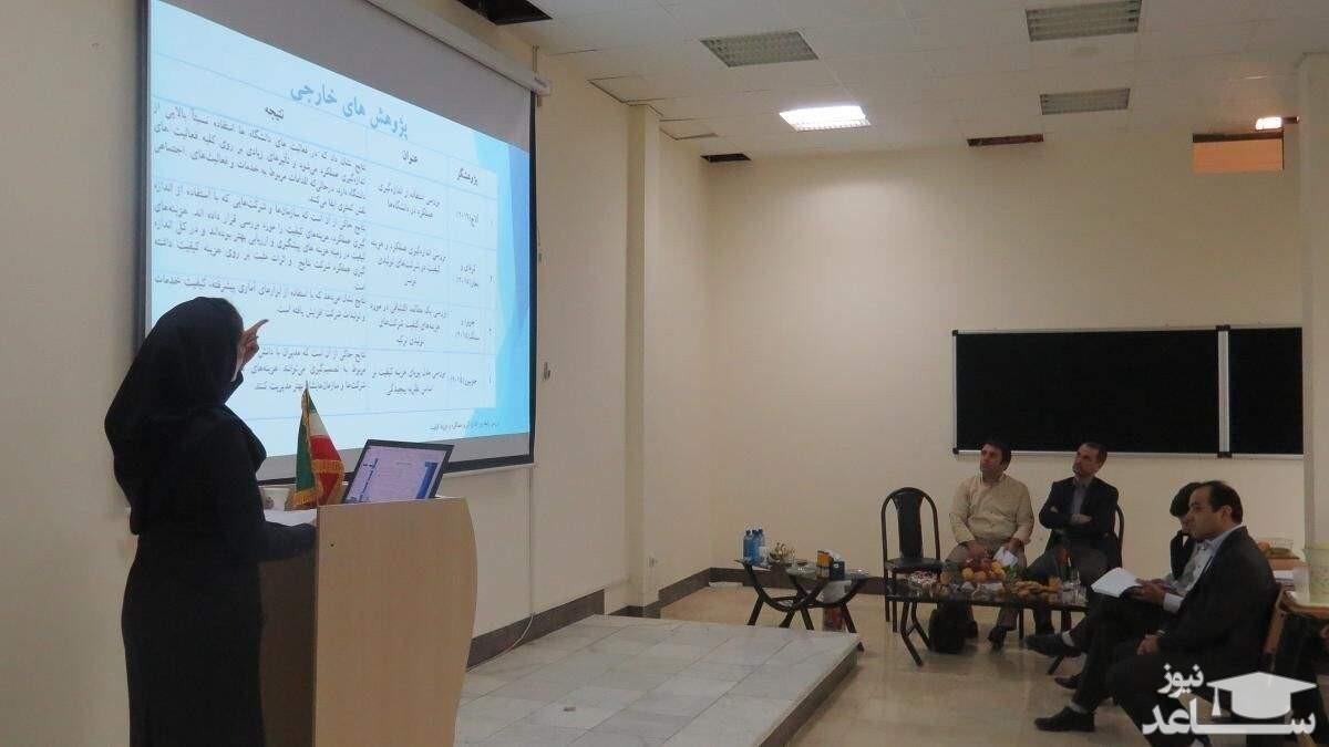 مهلت درخواست برای شرکت در جلسات پیش دفاع تمدید شد