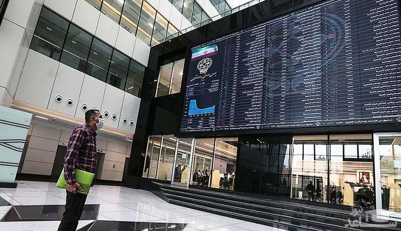 واریز یک هزار میلیارد تومانی صندوق توسعه ملی، بورس را تکان داد