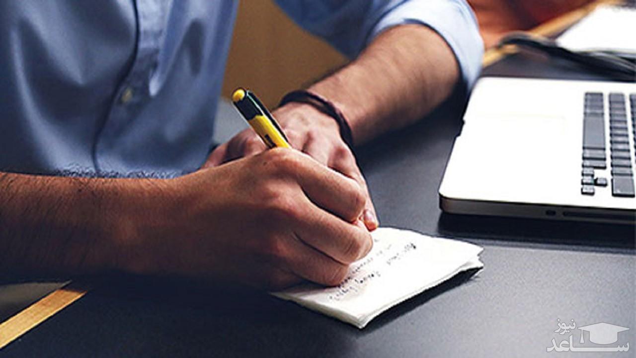 انتخاب رشته دوره دکتری تخصصی دانشگاه آزاد آغاز شد