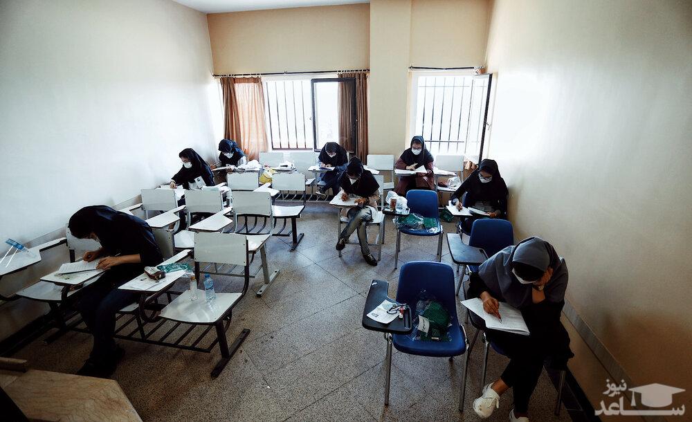 ۳۰ خرداد آخرین مهلت ثبت نام آزمون کاردانی به کارشناسی