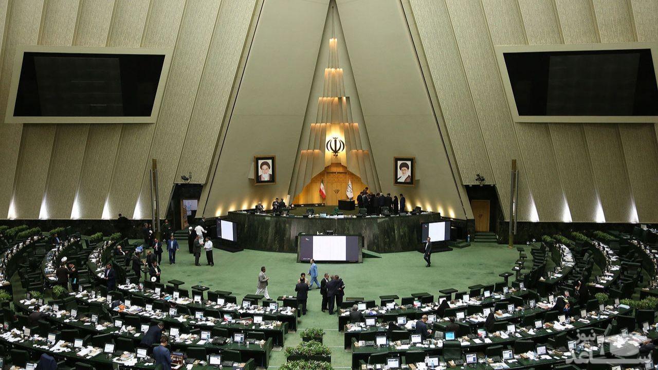 مخالفت مجلس با انتشار اوراق مالی از سوی بیمه مرکزی در بورس