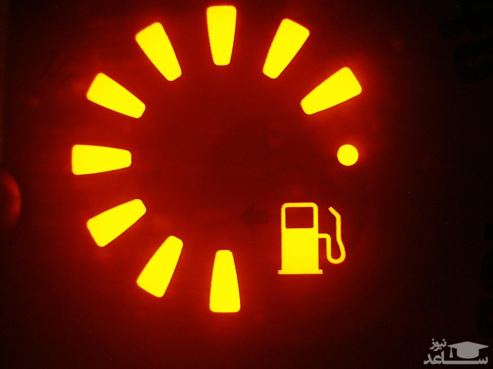 هر خودرو با چراغ روشن بنزین چقدر می تواند حرکت کند؟