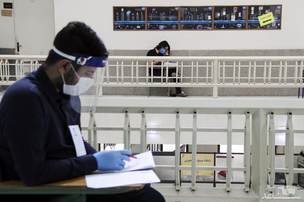 انتخاب رشته داوطلبان ارشد دانشگاه آزاد تا ۲۶شهریور تمدید شد