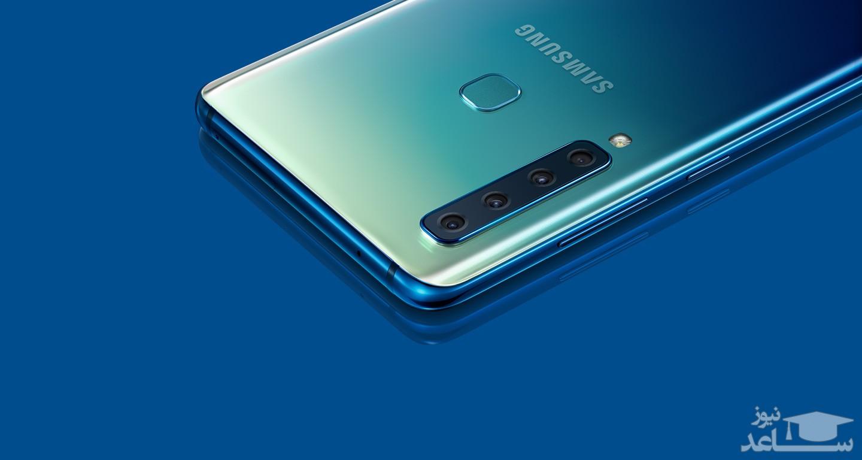 قیمت گوشی سامسونگ (Samsung) چهارشنبه 2 بهمن 98 / قیمت انواع گوشی سامسونگ