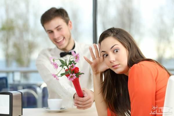 ایده آل گرایی در ازدواج
