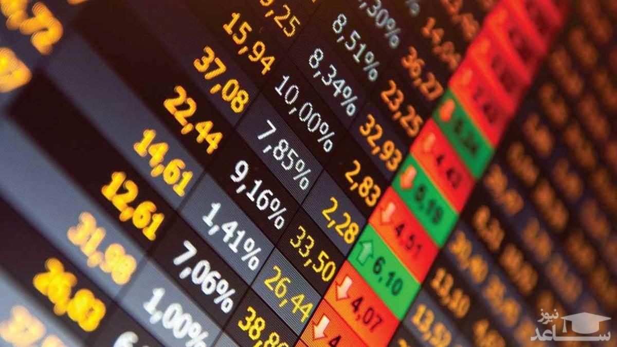 اخبار تاثیرگذار بر بورس امروز / سیگنال مهم برجام برای بازار سهام